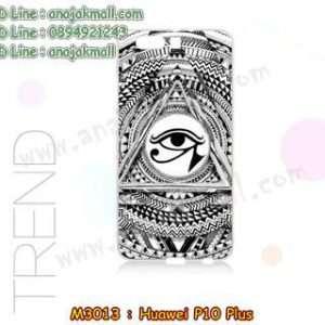 M3013-05 เคสแข็ง Huawei P10 Plus ลาย Black Eye