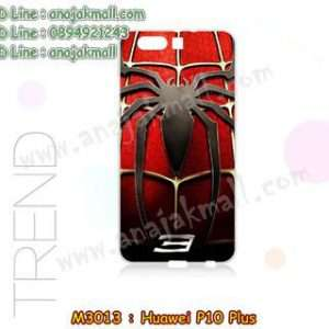 M3013-10 เคสแข็ง Huawei P10 Plus ลาย Spider