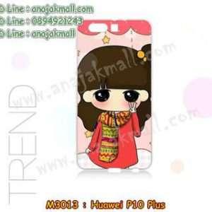 M3013-11 เคสแข็ง Huawei P10 Plus ลายฟินฟิน