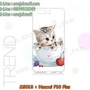 M3013-12 เคสแข็ง Huawei P10 Plus ลาย Sweet Time