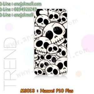 M3013-20 เคสแข็ง Huawei P10 Plus ลาย Skull II