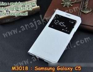 M3018-04 เคสโชว์เบอร์ Samsung Galaxy C5 สีขาว