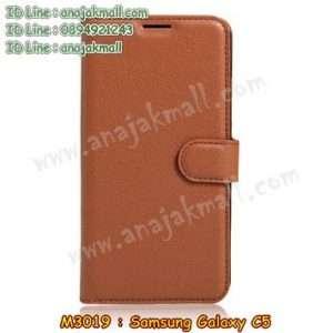 M3019-02 เคสฝาพับ Samsung Galaxy C5 สีน้ำตาล