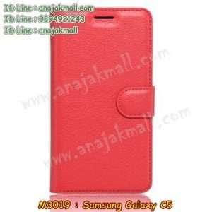 M3019-06 เคสฝาพับ Samsung Galaxy C5 สีแดง