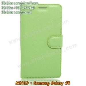 M3019-07 เคสฝาพับ Samsung Galaxy C5 สีเขียว