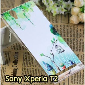 M805-26 เคสแข็ง Sony Xperia T2 Ultra ลาย Nature