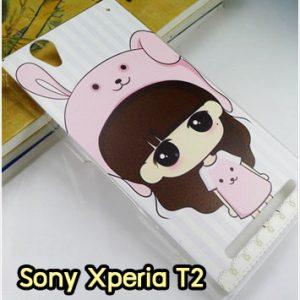 M805-28 เคสแข็ง Sony Xperia T2 Ultra ลายสาวกระต่าย