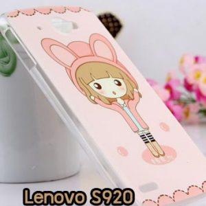 M830-13 เคสแข็ง Lenovo S920 ลาย Fox