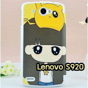 M1056-02 เคสฝาพับ Lenovo S920 ลาย Mikkopo