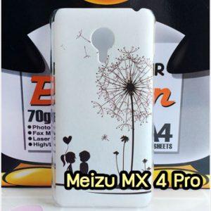 M1378-16 เคสแข็ง Meizu MX 4 Pro ลาย Baby Love