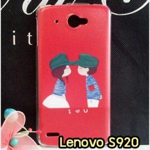 M830-19 เคสแข็ง Lenovo S920 ลาย Love U