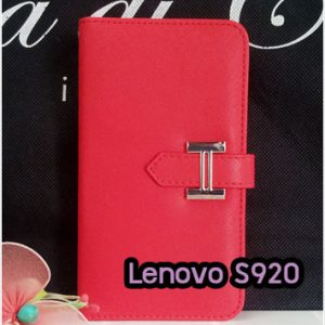 M1337-02 เคสหนัง Lenovo S920 สีแดง