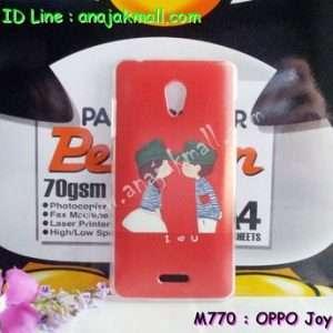 M770-19 เคสแข็ง OPPO Joy ลาย Love U