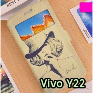 M1174-22 เคสโชว์เบอร์ Vivo Y22 ลาย Ariel