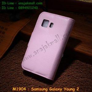 M1904-04 เคสฝาพับ Samsung Galaxy Young2 สีชมพู