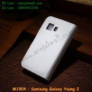 M1904-09 เคสฝาพับ Samsung Galaxy Young2 สีขาว