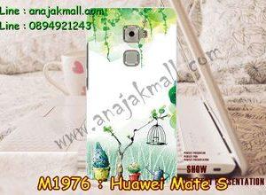 M1976-01 เคสแข็ง Huawei Mate S ลาย Nature