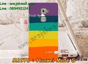 M1976-02 เคสแข็ง Huawei Mate S ลาย Colorfull Day