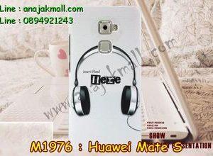 M1976-05 เคสแข็ง Huawei Mate S ลาย Music