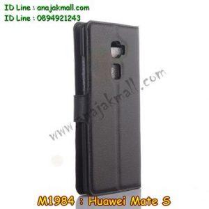M1984-01 เคสฝาพับ Huawei Mate S สีดำ