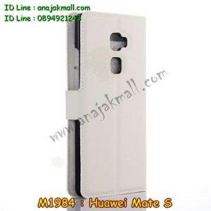 M1984-02 เคสฝาพับ Huawei Mate S สีขาว