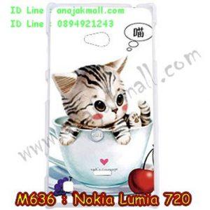 M636-05 เคสแข็ง Nokia Lumia 720 ลาย Sweet Time