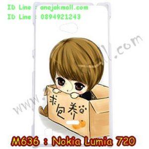 M636-06 เคสแข็ง Nokia Lumia 720 ลาย Baby