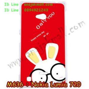M636-10 เคสแข็ง Nokia Lumia 720 ลาย Only You