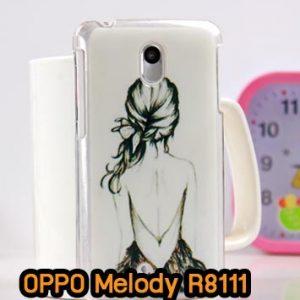 M794-04 เคสแข็ง OPPO Melody R8111 ลาย Women