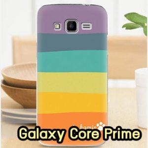 M1295-07 เคสแข็ง Samsung Galaxy Core Prime ลาย Colorfull Day