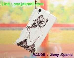 M1568-10 ซองหนัง Sony Xperia Z2 ลาย Women