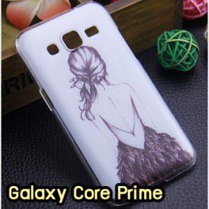 M1295-12 เคสแข็ง Samsung Galaxy Core Prime ลาย Women