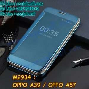 M2934-03 เคสฝาพับ OPPO A39/A57 กระจกเงา สีฟ้า