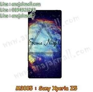 M3005-15 เคสแข็ง Sony Xperia Z5 ลาย Some Nights