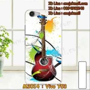 M3014-14 เคสแข็ง Vivo Y53 ลาย Guitar