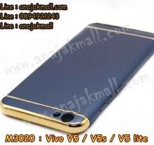 M3020-03 เคสประกบหัวท้าย Vivo V5 สีน้ำเงิน