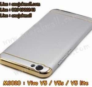 M3020-05 เคสประกบหัวท้าย Vivo V5 สีเงิน
