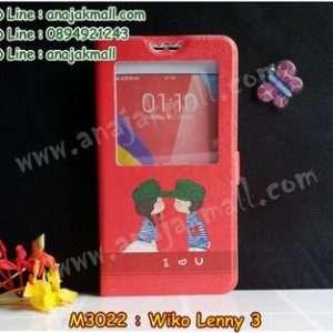 M3022-02 เคสโชว์เบอร์ Wiko Lenny 3 ลาย Love U