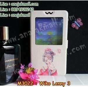 M3022-05 เคสโชว์เบอร์ Wiko Lenny 3 ลาย KimJu