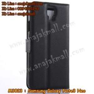 M3023-01 เคสฝาพับ Samsung Galaxy Note3 Neo สีดำ