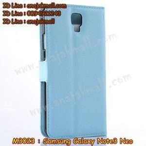 M3023-03 เคสฝาพับ Samsung Galaxy Note3 Neo สีฟ้า