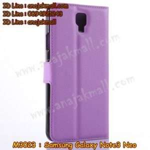 M3023-06 เคสฝาพับ Samsung Galaxy Note3 Neo สีม่วง