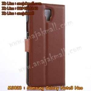 M3023-07 เคสฝาพับ Samsung Galaxy Note3 Neo สีน้ำตาล