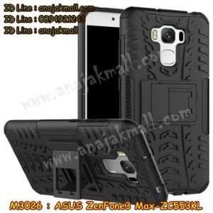 M3026-04 เคสทูโทน ASUS ZenFone3 Max-ZC553KL สีดำ