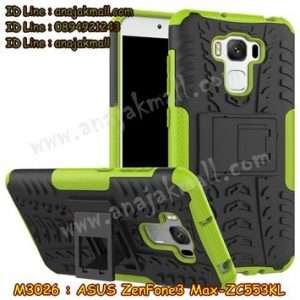 M3026-06 เคสทูโทน ASUS ZenFone3 Max-ZC553KL สีเขียว