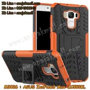 M3026-08 เคสทูโทน ASUS ZenFone3 Max-ZC553KL สีส้ม