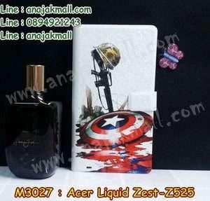 M3027-04 เคสฝาพับ Acer Liquid Zest (Z525) ลาย CapStar IV