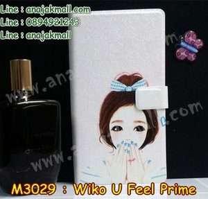 M3029-03 เคสฝาพับ Wiko U Feel Prime ลาย BangSin