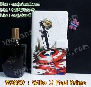 M3029-04 เคสฝาพับ Wiko U Feel Prime ลาย CapStar IV