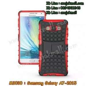 M3030-01 เคสทูโทน Samsung Galaxy A7 สีแดง